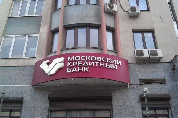 mkb-vklady_3