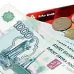 Популярные в Новосибирске виды займов