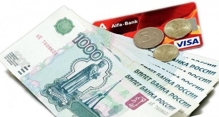 залоговое агентство в москве под займ недвижимости