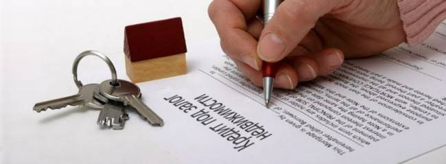 mortgage-note-web-e1414399314901