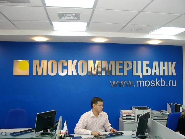 moskommercbank_int_01