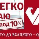 МАКР Московское Агентство Кредитных Решений