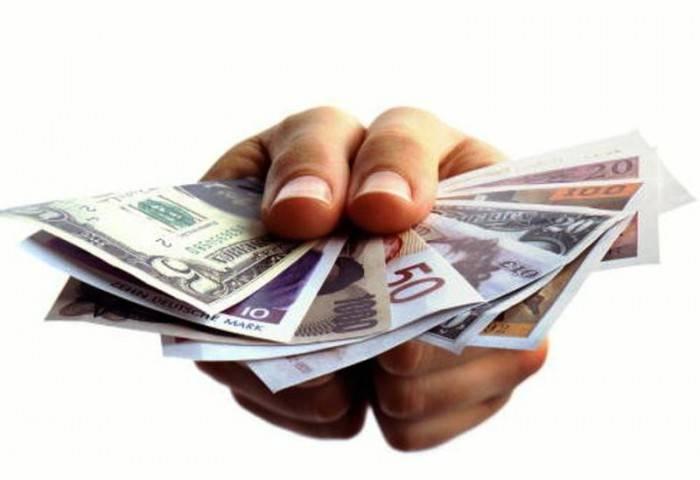 Рефинансирование ипотеки без справки 2 ндфл