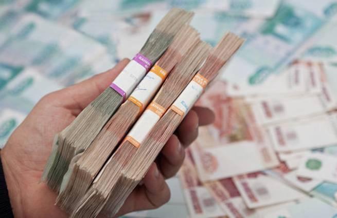 взять кредит 2 миллиона рублей