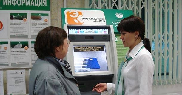 perevod-deneg-s-bankovskoj-karty-sberbank-na