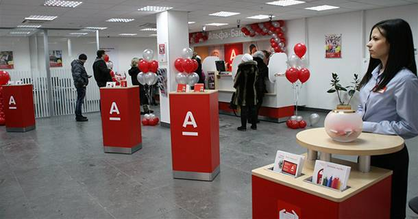 potrebitelskiy-kredit-alfa-bank