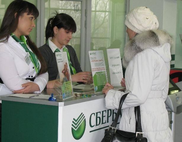 potrebitelskiy-kredit-sberbank