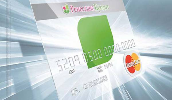 renesans-bank-kreditnaja-karta_1