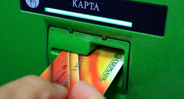 sberbank-karty-sovety