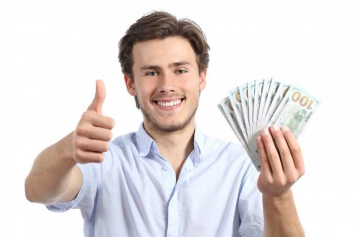 Псков взять кредит наличными как получить предложение от банка на кредит