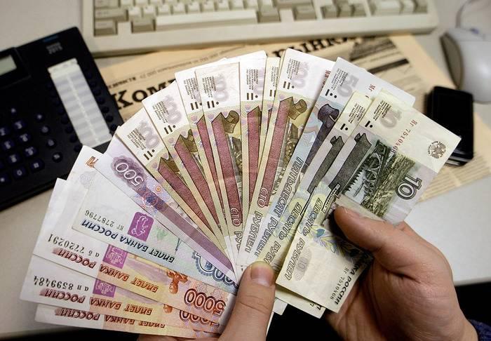 Е получить денежный кредит в кредит через сбербанк онлайн отзывы