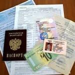 Документы для автоломбардов Москвы