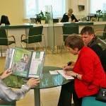 Кредит без справок о доходах в Челябинске
