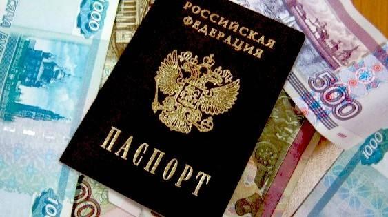 yеkspress-kredit-po-pasportu563