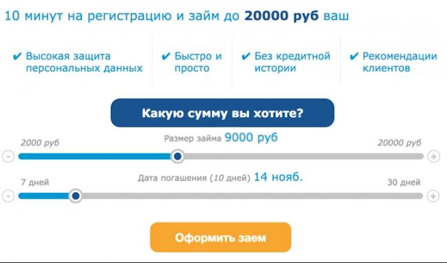 zaimo_1