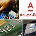 Метрокарта Альфа Банка выгода и удобство