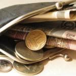 Лица пенсионного возраста имеют возможность получить кредит