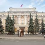 ЦБ России решил сохранить ставку