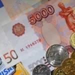 ЦБ ожидает рост кредитования в регионах