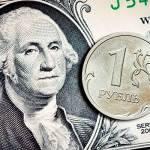 В РФ отмечают закредитованность граждан