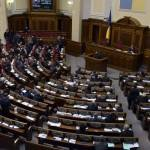Рада провалила новый законопроект