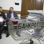 В России растёт количество банкротов