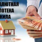 Украинцам могут списать старые кредиты