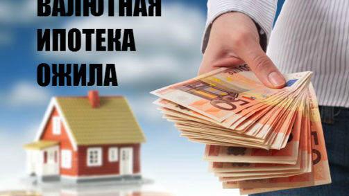 ukraintsam-mogut-spisat-stary-e-kredity
