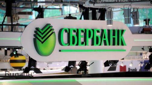 sberbank-foto-s-ofitsial-nogo-sajta-600x400