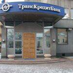 В банке «ТКБ» кредит могут одобрить онлайн