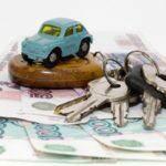 Рост автомобильных кредитов